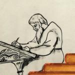 בית ביאליק מארח:ספרות היסטורית בבית ביאליק