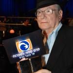 פרס ספיר לספרות של מפעל הפיס  לשנת 2011  – ההכרזה 24/11/2011