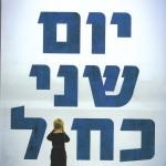 יום שני כחול – ראשון בסדרת מותחנים פסיכולוגיים מאת ניקי פרנץ'