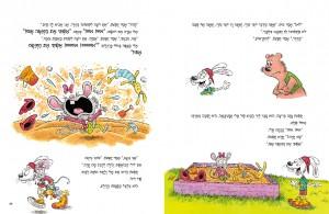 מתוך שבעת ההרגלים של ילדים מאושרים מאת שון קובי