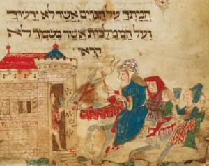 הגדת וושינגטון אשכנזית מאה 15 צוירה בידי יואל בן שמעון (מתוך המוצגים בתערוכה)
