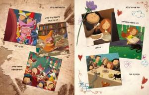כפולת עמודים מתוך בת המלך והנסיכה מאת ג'ונתן אמט