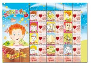 הבולים המיוחדים שהשירות הבולאי של חברת דואר ישראל הפיק לקראת חג הפסח ונמכרים במארז מתנה משפחתי מיוחד