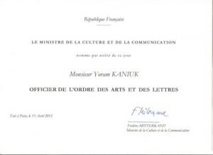 יורם קניוק התבשר בשבוע שעבר על קבלת התואר הכי גבוה בצרפת לסופר זר