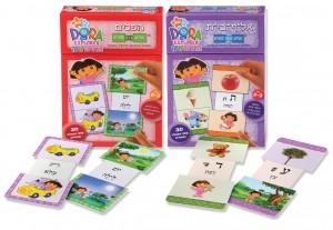 משחקי קופסאות קלפים נפתחים: מגלים-לומדים מבית הוצאת שוקן לילדים