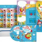 ספרים חדשים לילדים לקריאה וללימוד וערכות לימודיות חינוכיות, לשעות הפנאי