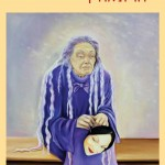 השַׁער של ג'ולייט מאת דורית אדרין / אנקדוטות משפחתיות שובות לב ומשעשעות