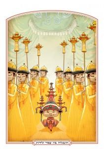 איור מתוך 'הנבואה המונגולית' מאת אלדד אילני
