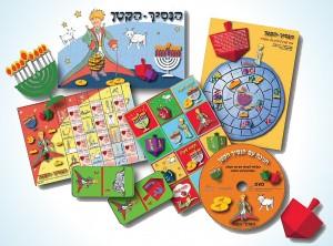 מארז מתנה חנוכה עם הנסיך הקטן מבית השירות הבולאי של דואר ישראל וחברת 'סבן מותגים ישראל'