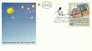 מעטפת יום ראשון של בול הנסיך הקטן, 1994