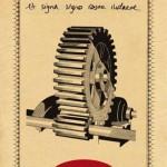 """שמעון אדף הוא הזוכה בפרס ספיר לספרות של מפעל הפיס לשנת 2012 על ספרו """"מוקס נוקס"""""""