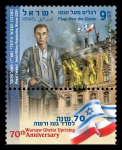 בול חדש: 70 שנה למרד גטו ורשה