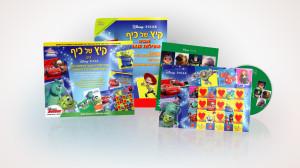 'קיץ של כיף' עם חברת וולט דיסני ישראל ודואר ישראל