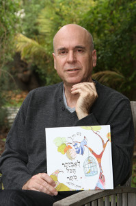 דוד גרין (צילום: דרור איתן)