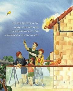 המשפחה נהנית לצפות יחדיו בכוכבים באמצעות טלסקופ במרפסת / מתוך הסוד של יהלי