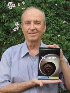 יעקב קלקשטיין