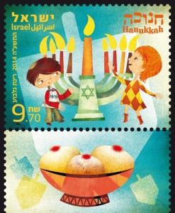בול חנוכה 2014 של השירות הבולאי / דואר ישראל