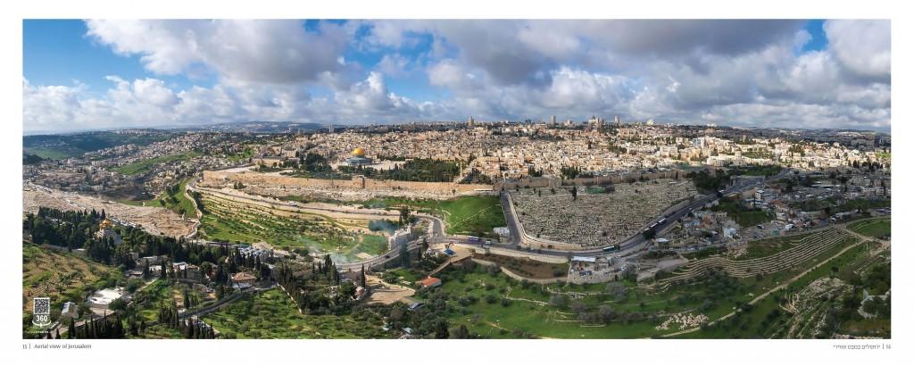 ירושלים במבט פנורמי צילום איתי בודל