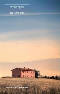 איטליה ענן מאת מרקו לודולי