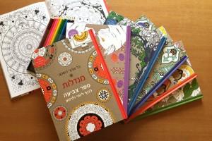 כל צבעי השקט - ששת ספרים