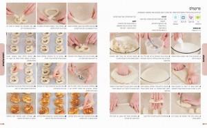 תמצאו בו תמונות המסבירות צעד אחר צעד את אופן ההכנה של הטכניקות הבסיסיות
