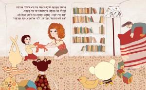 המחברת מתארת את הדברים הקטנים שמתרחשים בבית – הסיטואציות האינטימיות השונות בין בני הבית ובמיוחד בין הילדים שעלולות להפוך לריב