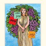 לירי מאת אמנון שמוש / ישראל דרך בת קיבוץ יחידה במינה