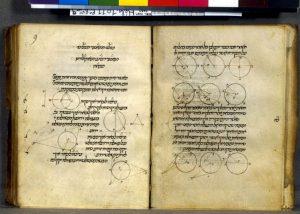 קובץ חיבורי אוקלידס מהמאה ה- 10; (צילום:  הספרייה הלאומית בצרפת)