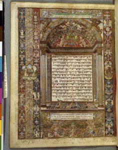 תחילת ספר ישעיהו מהמאה ה- 15 (צילום:  הספרייה הלאומית בצרפת)