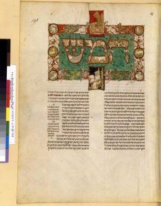 ספר תורה מהמאה ה -13; (צילום:  הספרייה הלאומית בצרפת)