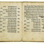 הספרייה הלאומית רכשה את האוסף הפרטי העשיר ביותר של ספרים וכתבי יד עבריים בעולם שיוצג במשכנה החדש – אוסף הוולמדונה