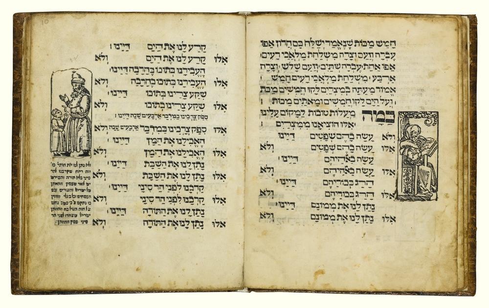 הגדת פרג משנת 1556 צילום - הספרייה הלאומית