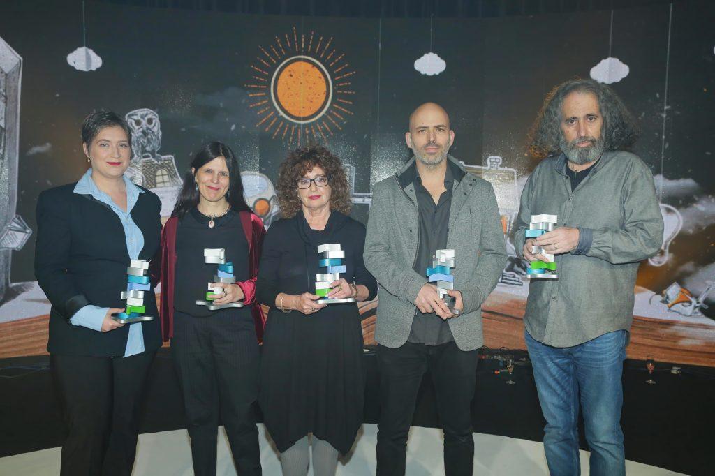 חברי הרשימה הקצרה והזוכה בפרס ספיר - צילום שוקה כהן