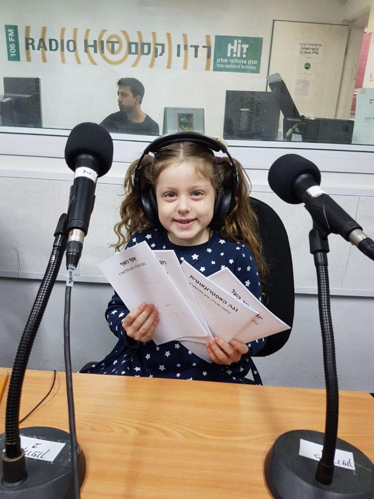 סיון גולדשטיין והספרים שכתבה
