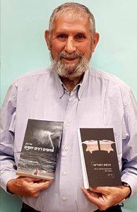 יאיר כהן צילום ללי ספיר