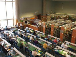 תמונת ספרייה - אולם הקריאה באדיבות הספרייה הלאומית