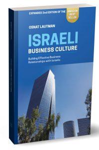 israel business culture מאת אוסנת לאוטמן